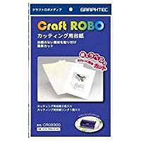 グラフテック カッティング用台紙 A3CR09300-A3 1パック(2枚)