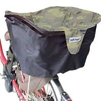 ハローエンジェル 自転車用 2段式かごカバー 後用 (カモフラージュ)