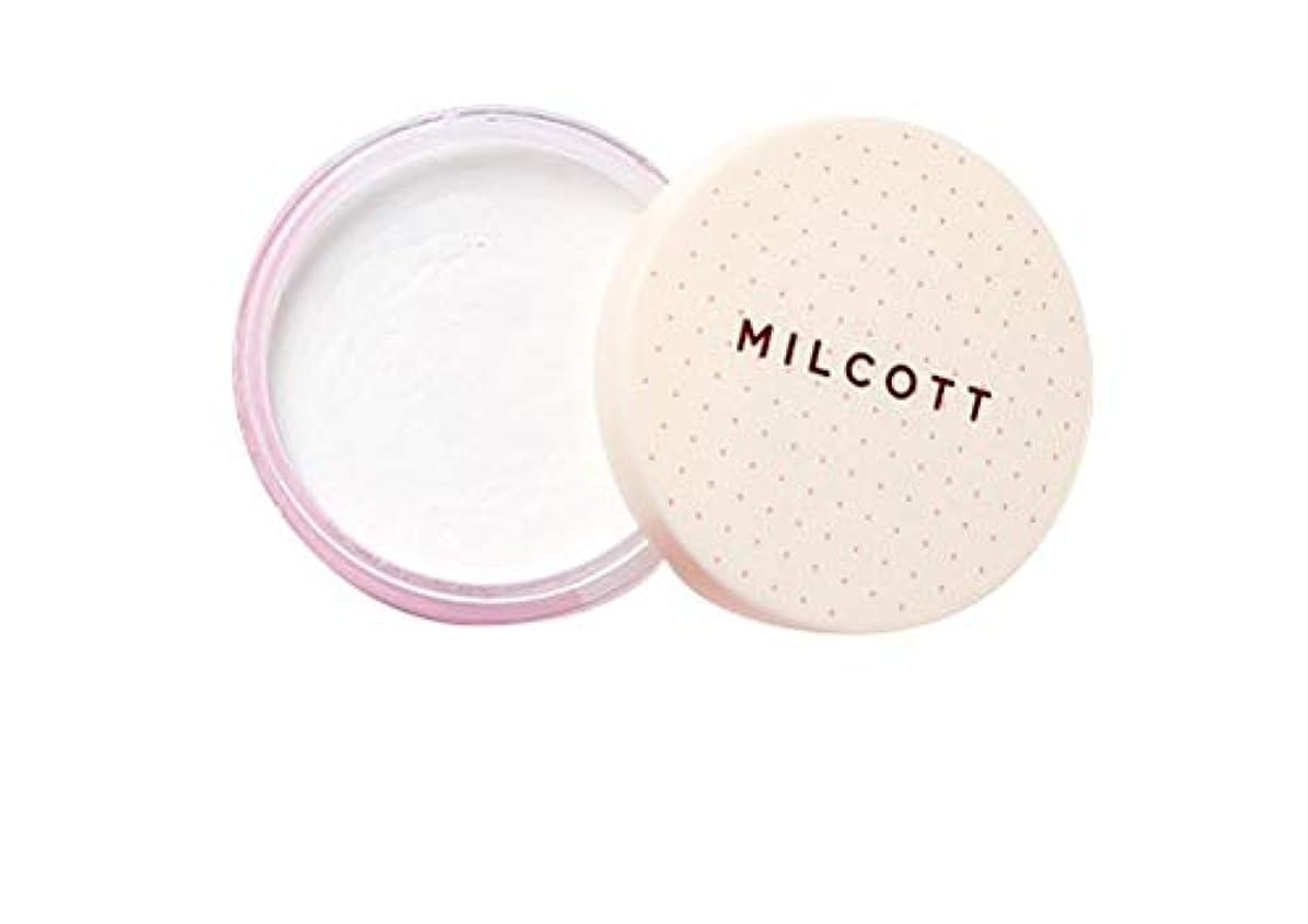 ちょうつがい草バース【正規品】MILCOTT(ミルコット) スキンブラ―パウダー 5g 01 white