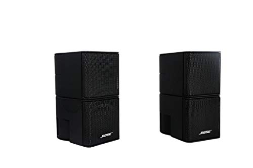 2X Lifestyle Cubes Lautsprecher Boxen