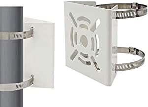 BeElion Universal Vertical Pole Mount Adapter with 2 Loops, Wall Mounting Loop Bracket for CCTV Security Camera PTZ Dome