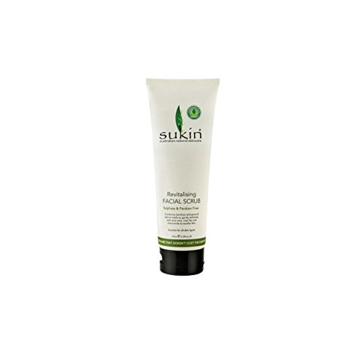 Sukin Revitalising Facial Scrub (125ml) - フェイシャルスクラブの活性化(125ミリリットル) [並行輸入品]