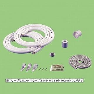 関東器材 配管セット(部品入り) 2分4分 3m 3H-24FSP-HC