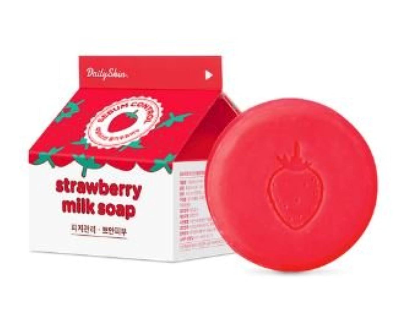 窒息させるパパ彫る[Renewal?] Daily Skin Strawberry Milk Soap 100g/デイリースキン ストロベリー ミルク ソープ 100g [並行輸入品]