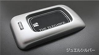 【LEGANCE】レガンス 200系ハイエース 3Dセンターコンソールパネル ジュエルシルバー(ノンスリップマット付属)