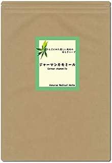 カモミールジャーマンティー[1.5g×60ティーバッグ]●色が鮮やかで粒が揃った上カモミール/カミツレ・カモマイル|ヴィーナース
