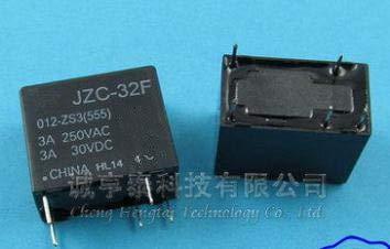 Calvas (10PCS) original JZC-32F/012-ZS3 (555) JZC-32F-012-ZS3 power relay