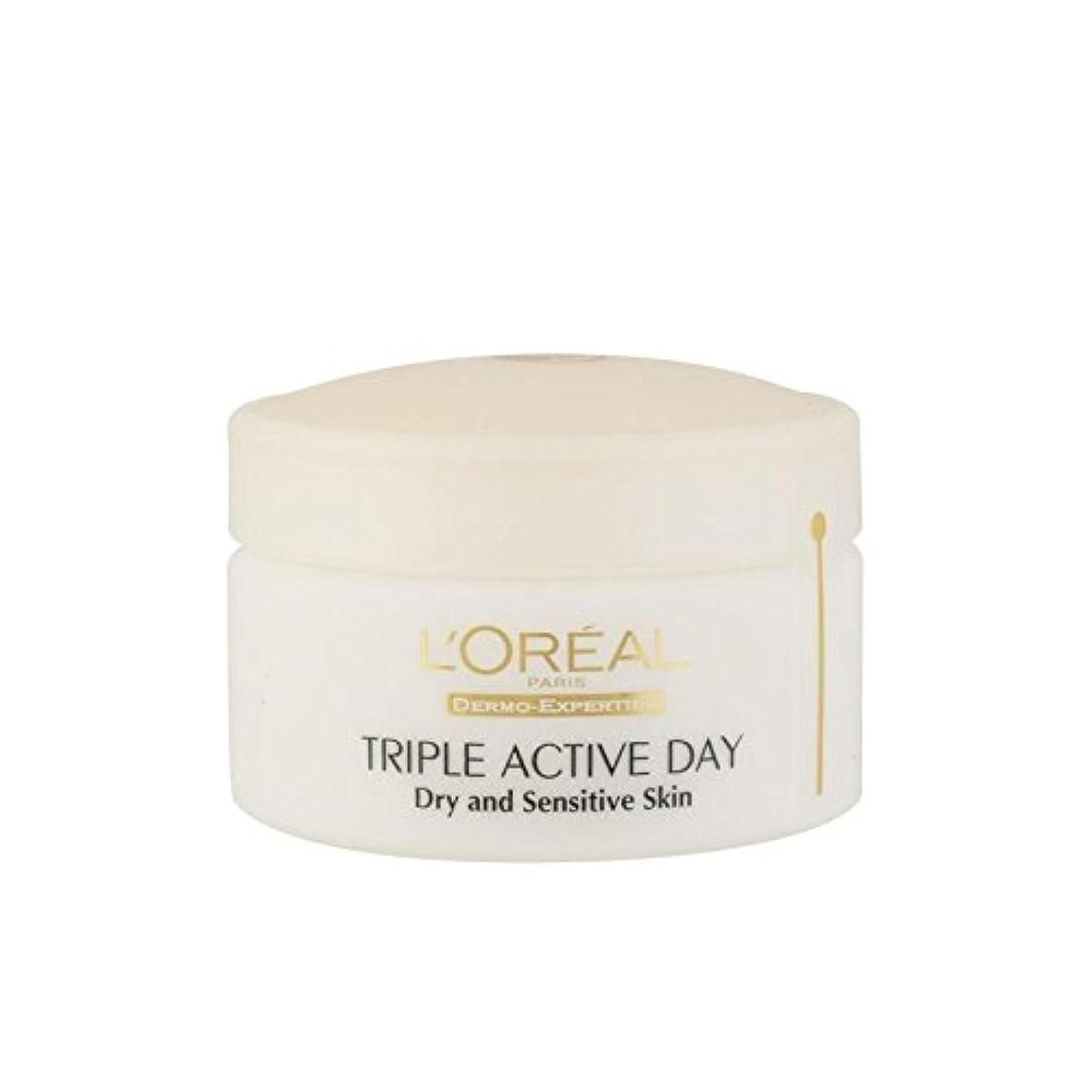 本会議シーサイド野球ロレアルパリ、真皮の専門知識トリプルアクティブな一日のマルチ保護保湿 - ドライ/敏感肌(50ミリリットル) x2 - L'Oreal Paris Dermo Expertise Triple Active Day Multi-Protection Moisturiser - Dry/Sensitive Skin (50ml) (Pack of 2) [並行輸入品]