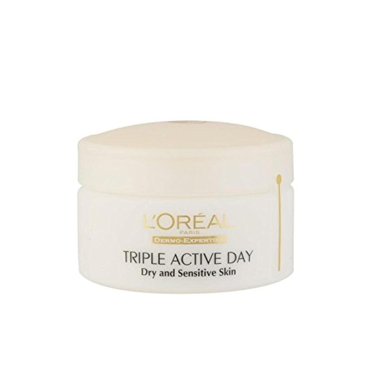 遊びます楽な司書ロレアルパリ、真皮の専門知識トリプルアクティブな一日のマルチ保護保湿 - ドライ/敏感肌(50ミリリットル) x2 - L'Oreal Paris Dermo Expertise Triple Active Day Multi-Protection Moisturiser - Dry/Sensitive Skin (50ml) (Pack of 2) [並行輸入品]