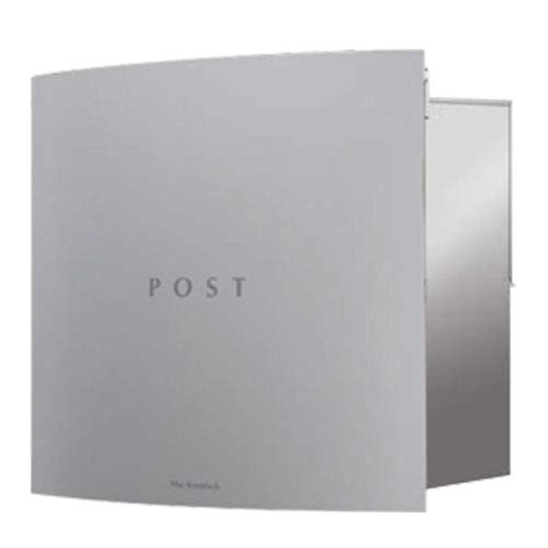 マックスノブロック ボン グレー AAE23D 郵便ポスト 壁埋め込み式ポスト