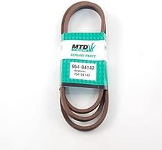 MTD 954-04142 V-Belt
