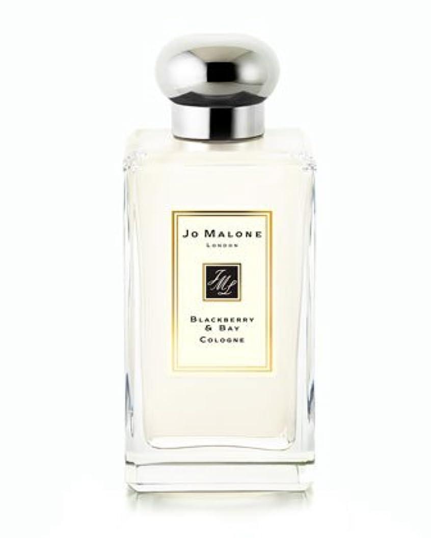 かる開梱努力ジョーマローン ブラックベリー&ベイ Jo MALONE ( フレグランス ) 100M