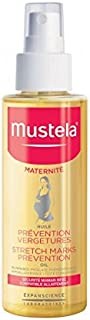 Mustela Maternity Stretch Marks Prevention Oil 105ml hails from Mustela