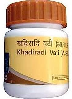 Patanjali Divya Khadiradi Vati 20 gms