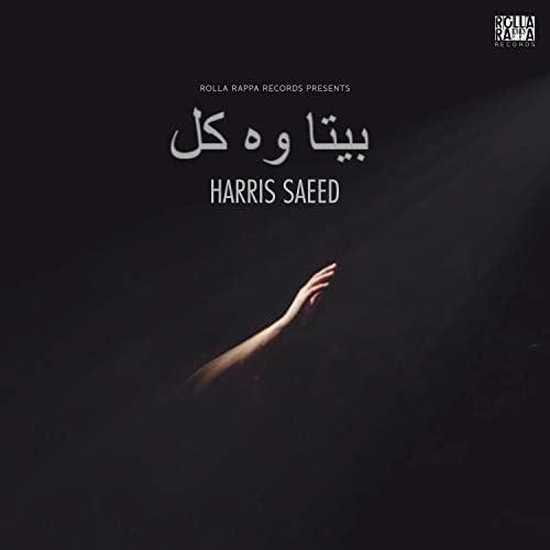 Harris Saeed