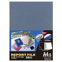 コクヨ レポートファイル A4タテ 2穴 40枚収容 青 1パック(5冊)