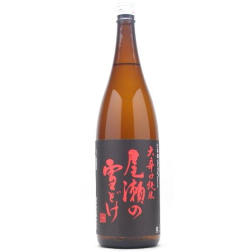 龍神酒造『尾瀬の雪どけ 大辛口純米』