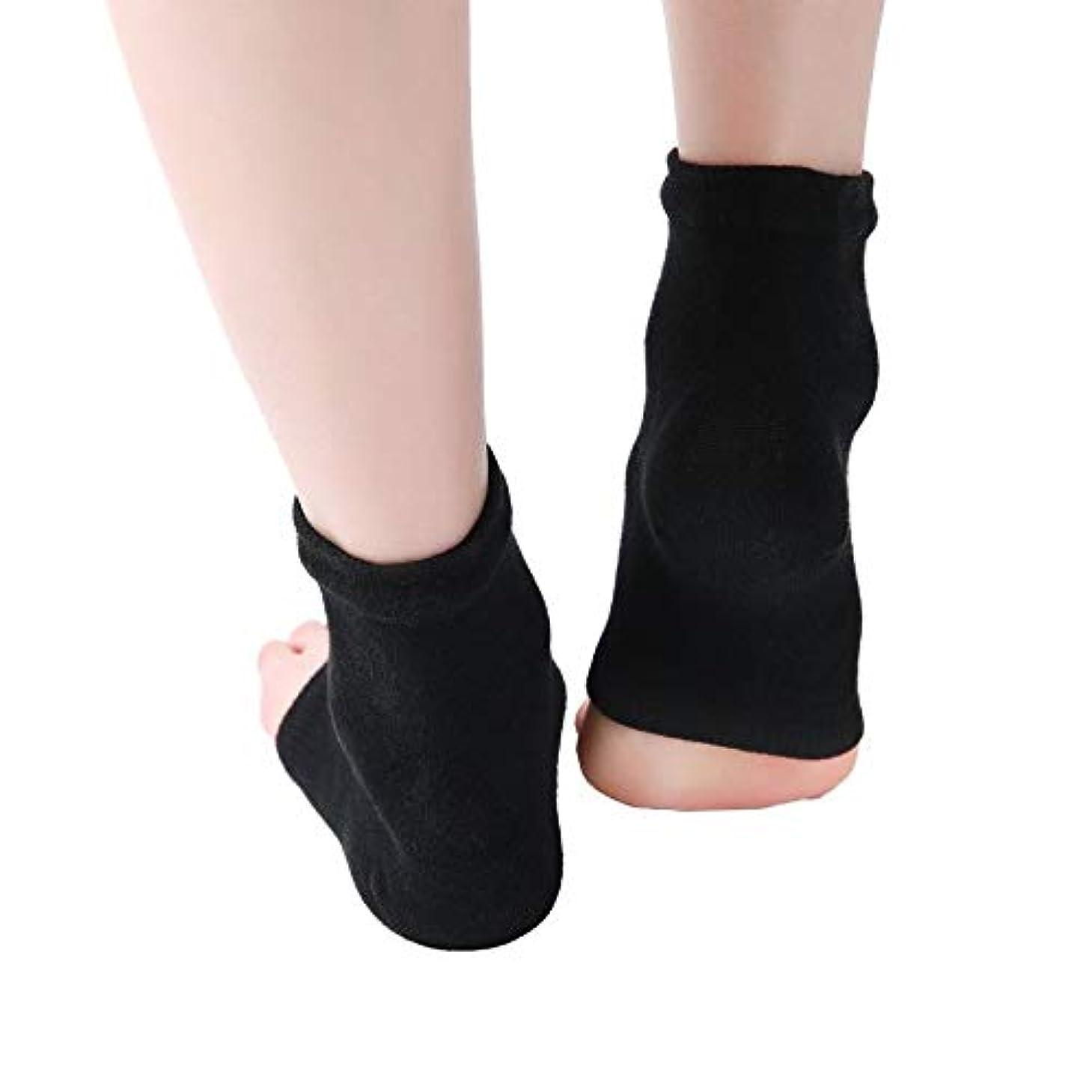 マスクレモンアンプ1ペア/セットジェルヒールソックス保湿スパジェルソックス足のケアひびの入った足乾燥ハードスキンプロテクターソックス