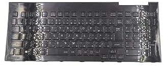 国内発送 修理交換用 NEC LaVie S LS450/JS1KSB PC-LS450JS1KSB、LS450/JS1KSG PC-LS450JS1KSG、LS450/JS1KSR PC-LS450JS1KSR、LS450/JS1YB PC-...