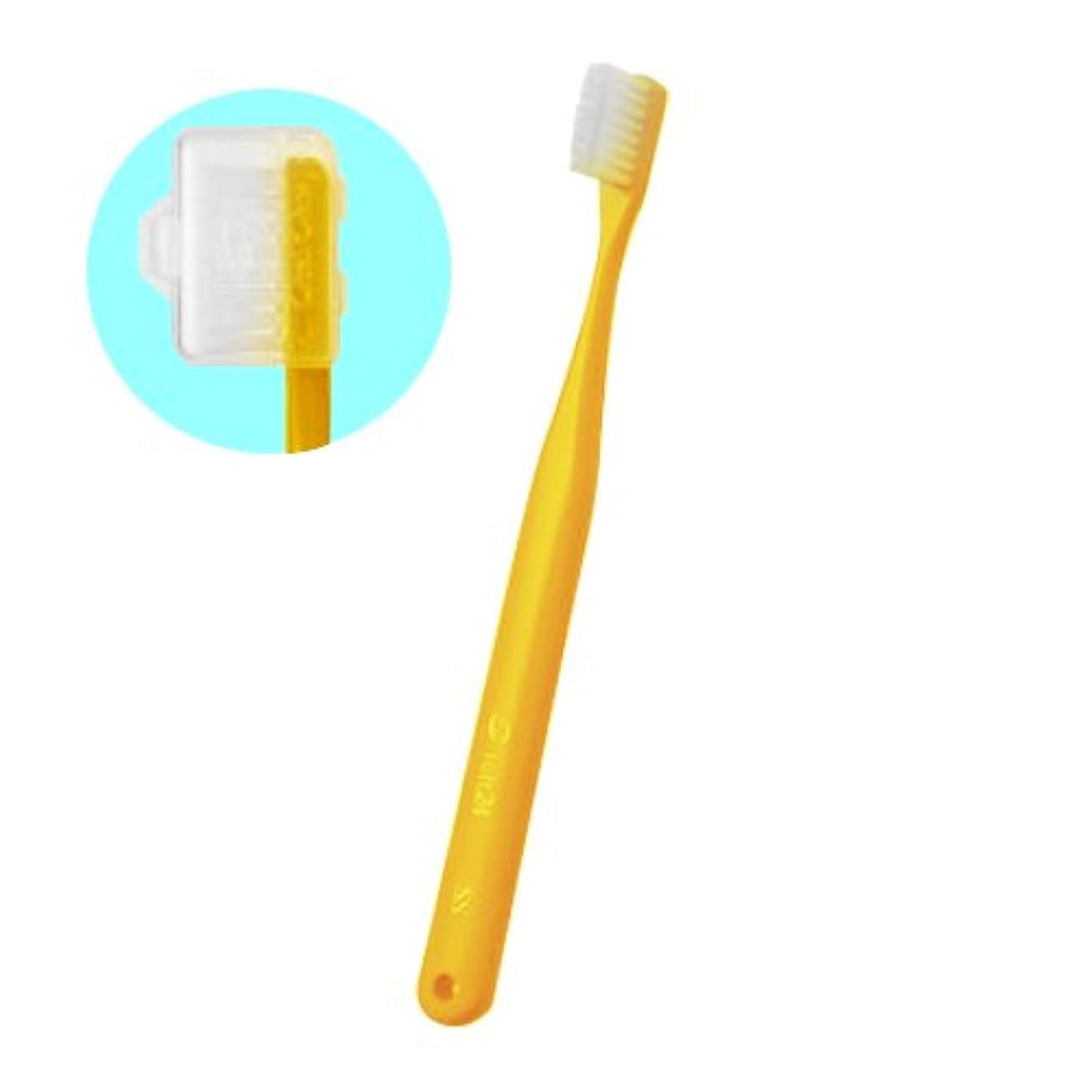 好ましい気楽な平野オーラルケア キャップ付き タフト 24 歯ブラシ エクストラスーパーソフト 1本 (イエロー)