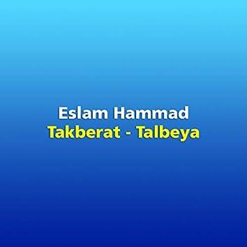 Takberat - Talbeya