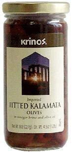 Kalamata Pitted Olives (krinos) 8oz