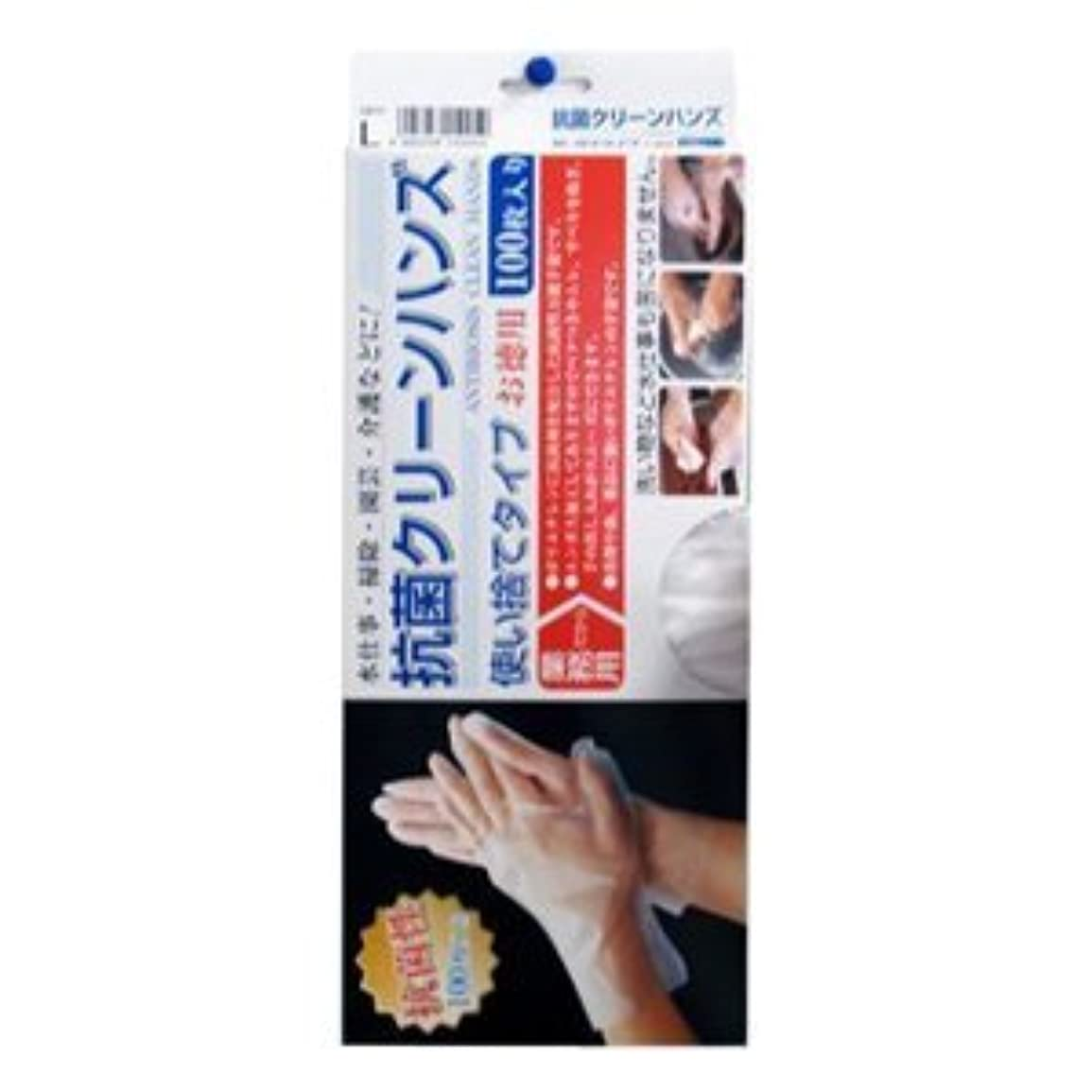 シネウィ砂漠国家抗菌クリーンハンズ箱入 Sサイズ(100枚箱入) - ポリエチレンに抗菌剤を配合した抗菌性万能手袋です。