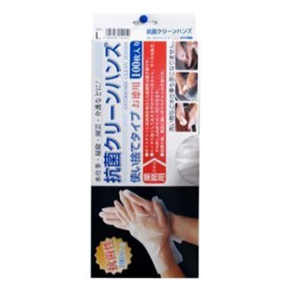一定敵遊び場抗菌クリーンハンズ箱入 Lサイズ(100枚箱入) - ポリエチレンに抗菌剤を配合した抗菌性万能手袋です。