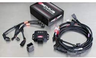 Remus remd914531 Control Unit for Cars
