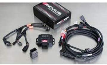 Remus remd918178Control Unit for Cars