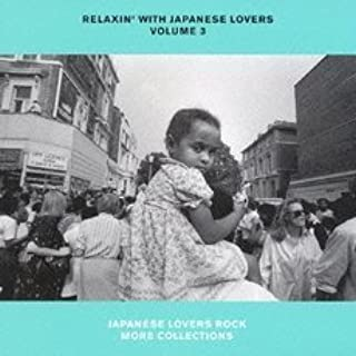 RELAXIN'WITH JAPANESE LOVERS VOLUME 3(CCCD)
