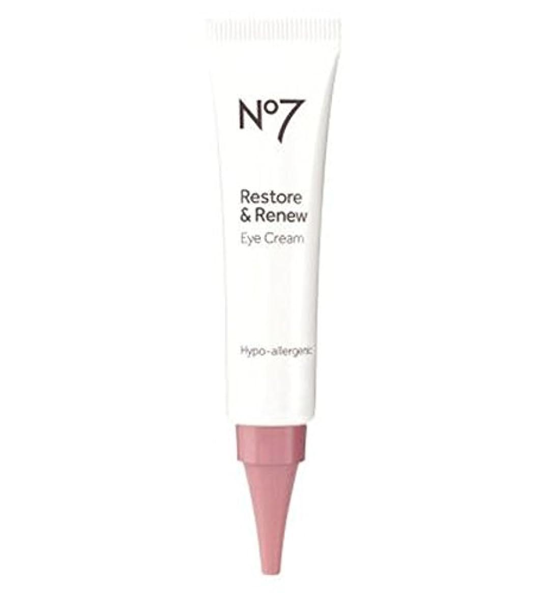 行簡略化する保有者No7復元&アイクリームを更新 (No7) (x2) - No7 Restore & Renew Eye Cream (Pack of 2) [並行輸入品]