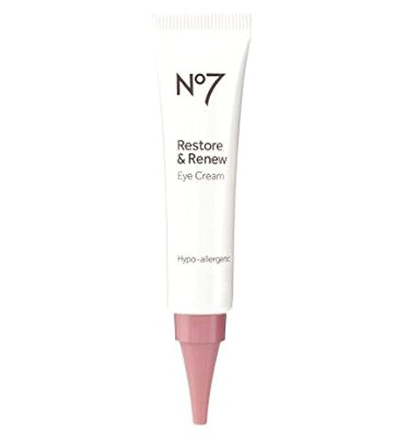 リーズ砲兵ギネスNo7 Restore & Renew Eye Cream - No7復元&アイクリームを更新 (No7) [並行輸入品]