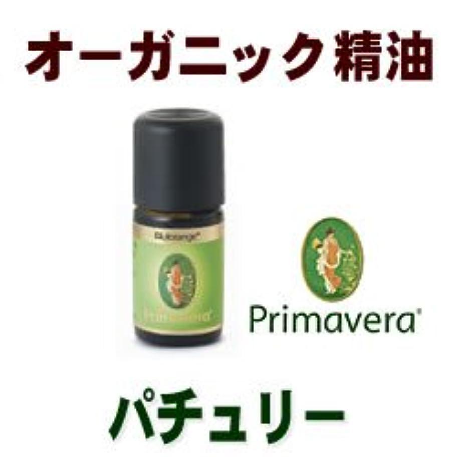 また化合物好ましいオーガニックオイルエッセンシャルオイル(精油) パチュリーBIO5mlプリマヴェーラ(プリマベラ)【フェアトレード】エキゾチック系ベースノート