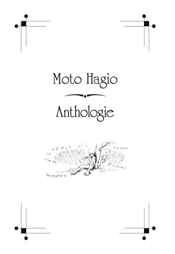 Moto Hagio - Anthologie (Vintage)