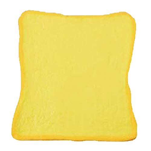 iBloom Aoyama Tokyo Milk Toast Reborn Realistic Bread Slow Rising Squishy Toy (Banana, Yellow, 4.7 Inch) [Kawaii Squishies for Party Favors, Stress Balls, Birthday Gifts for Kids, Girls, Boys, Adults]