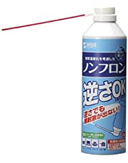 サンワサプライ アウトレット エアダスター 逆さOK エコ タイプ CD-31ECO 箱にキズ、汚れのあるアウトレット品です。
