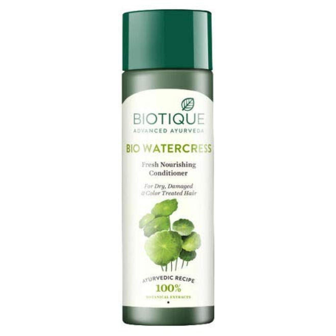偏心どれでもホイッスルBiotique Bio Water Cress Fresh Nourishing Conditioner 120 ml For Damaged Hairs 傷つけられた毛のためのBiotiqueバイオクレソン新鮮な栄養コンディショナー