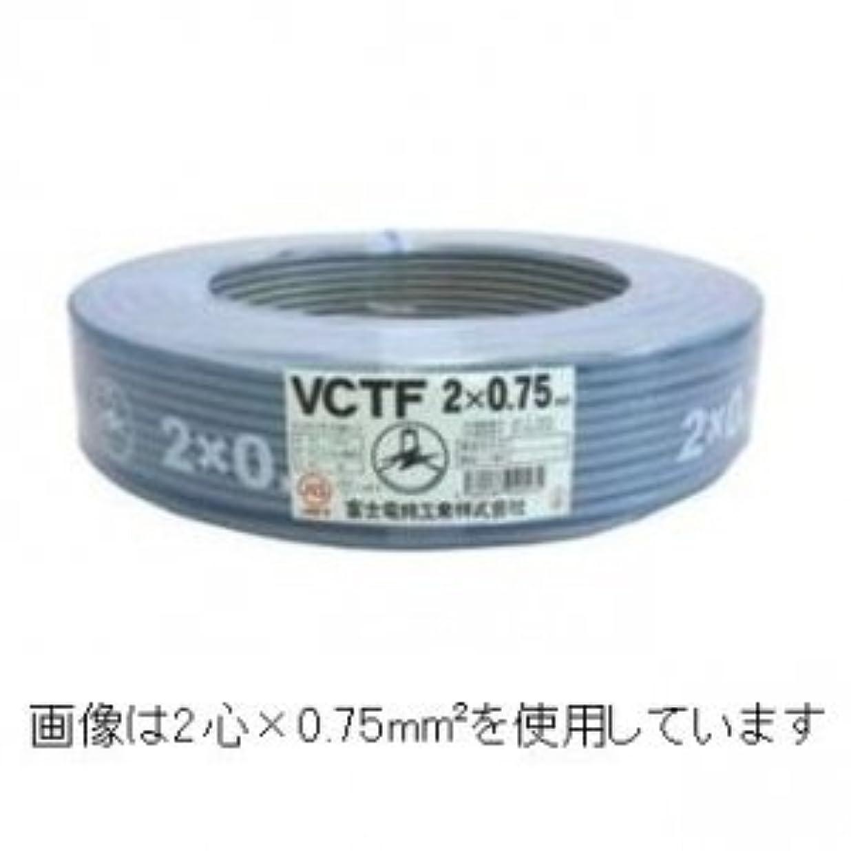 時々時々テレマコス救急車富士電線 ビニルキャブタイヤ丸形コード 12心 0.3m㎡ 100m巻き 灰色 VCTF0.3SQ×12C×100mハイ