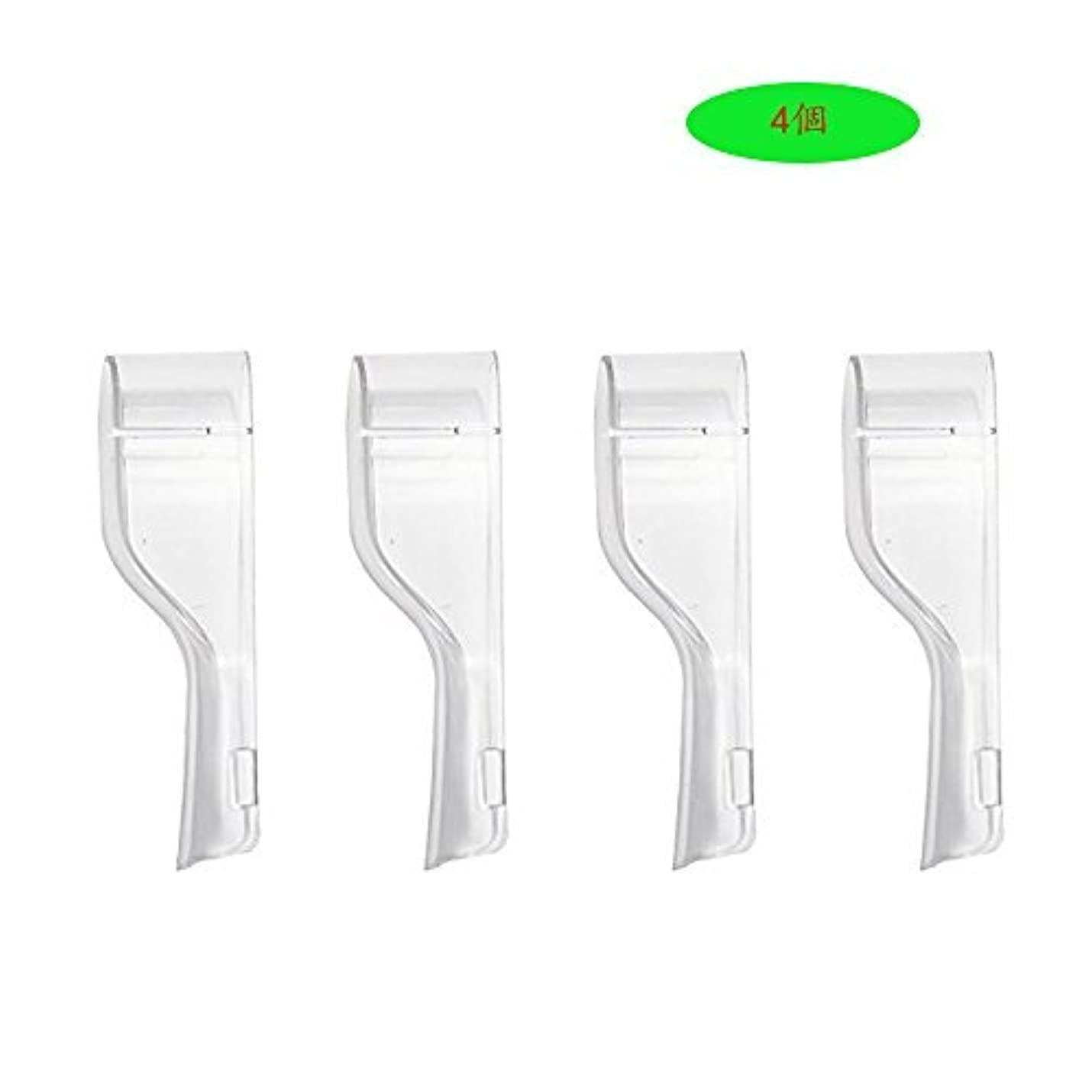 アクセス義務ブランクFor SR18 / SR32 / EB30 ブラウン オーラルB 電動歯ブラシ用 替えブラシ互換 スイングブラシ 硬い歯ブラシのヘッドキャップ保護カバー by Kadior