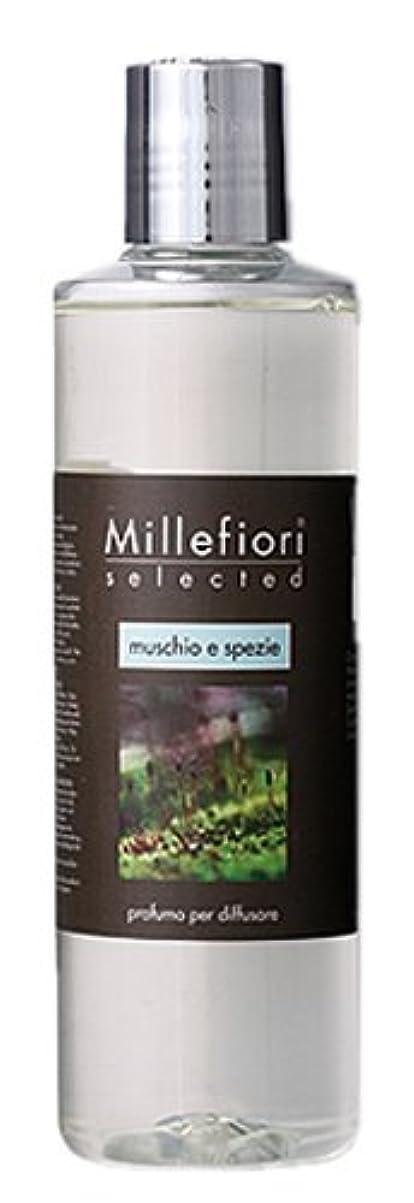 賞半ば天文学Millefiori SELECTED フレグランスディフューザー専用リフィル 250ml ムスク&スパイス SDIF-25-006