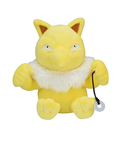 ポケモンセンターオリジナル ぬいぐるみ Pokémon fit スリーパー