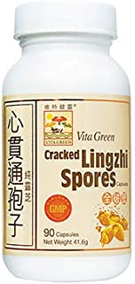 Cracked Lingzhi Spore Capsules, Reishi Spore Capsules, 100% Natural, Vegan, Immunity Improve, Body Resistance Strengthen, Heart and Blood Vessels Healthy - 90 Capsules