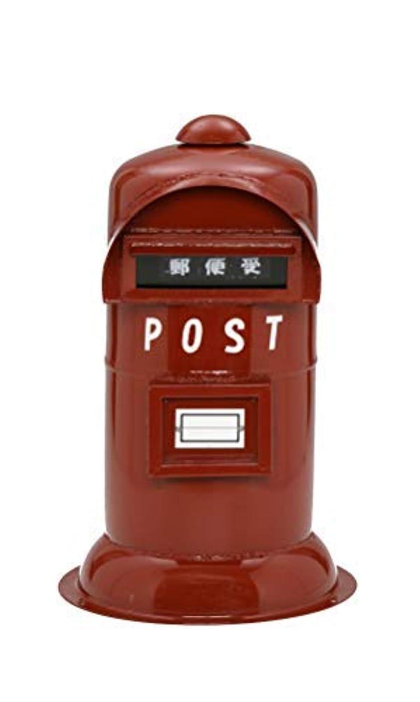 最初にのぞき見ブレーキ【郵便受け】 プロパンガスボンベを再利用した 丈夫でがっしりとした レトロな 家庭用 ポスト 新聞受け