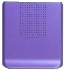 Original Sony Ericsson S500i Akkudeckel purple