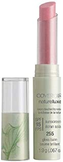 CoverGirl Natureluxe Gloss Balm Marble 255 0.07 oz (1.9 g)