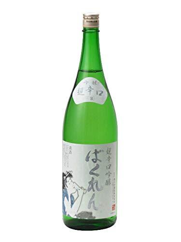 第27位:亀の井酒造『くどき上手 超辛口吟醸 生詰 白ばくれん』