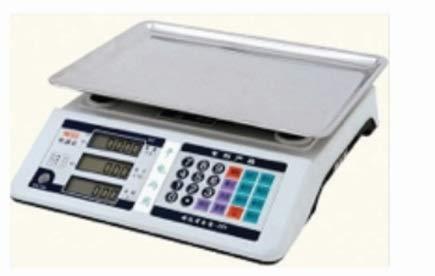 EISEN Balanza bascula Peso Digital Blanca Nuevo diseño hasta 40kg Doble Visor con bateria