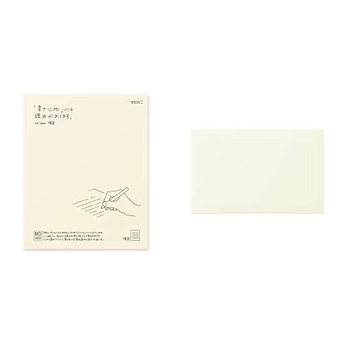 【セット買い】ミドリ MD便箋 横罫 20533006 & 封筒 MD封筒 横 20534006