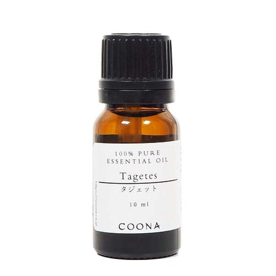 単調な誓約レンドタジェット 10 ml (COONA エッセンシャルオイル アロマオイル 100% 天然植物精油)